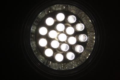LED-Beleuchtung: Sparsam und vielseitig